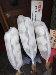 麺家 静 心斎橋店 明日オープン♪-4