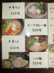 麺家 静 心斎橋店-2