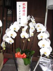 麺家 静 心斎橋店-10
