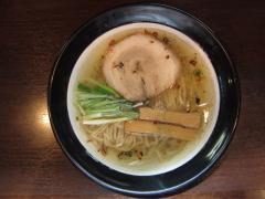 金久右衛門【壱七】-4