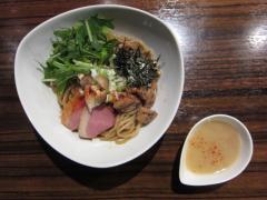 麺や 而今【弐】-6