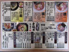 豚骨魚介ラーメン 七福丸-2