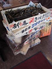 豚骨魚介ラーメン 七福丸-8
