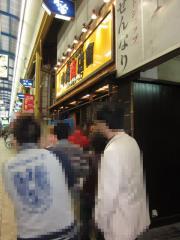 麬にかけろ 中崎壱丁 中崎商店會 1-6-18号ラーメン【四】-2