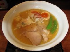 麺屋 かぶき亭【四】-5