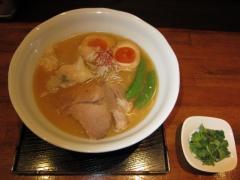 麺屋 かぶき亭【四】-4