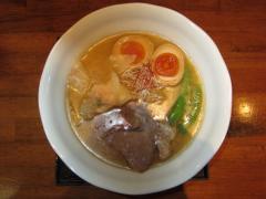麺屋 かぶき亭【四】-6