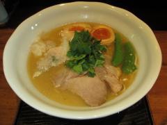麺屋 かぶき亭【四】-8