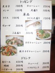 麺家 静 心斎橋店【弐】-3