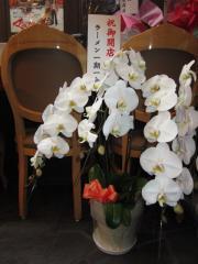 麺家 静 心斎橋店【弐】-8