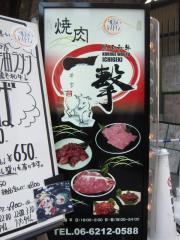 肉そば一撃-3