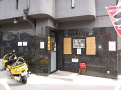 麺や 而今【参】-1