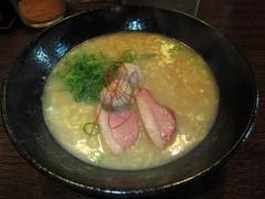 麺や 而今【参】-2