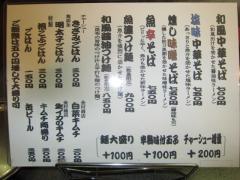 洛二神【八】-2