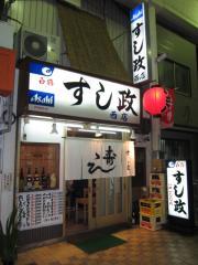 洛二神【八】-7