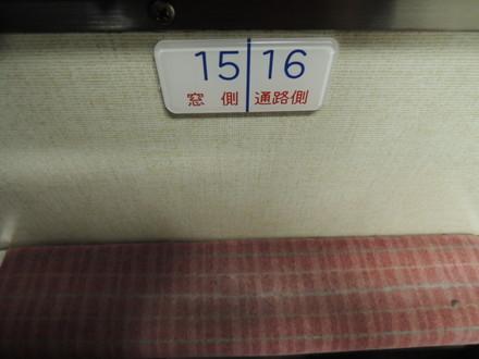 京阪旧3000系の車内