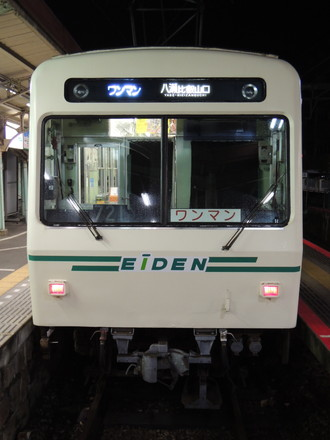 叡電デオ700系