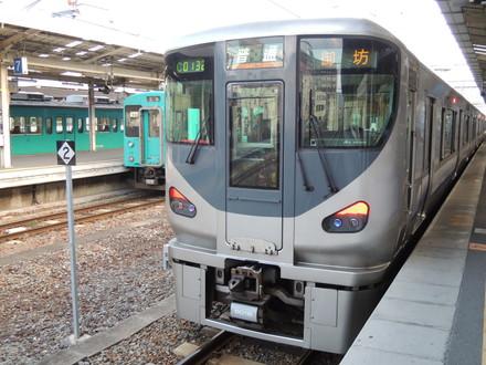 JR西日本225系5000番台