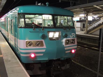 国鉄117系