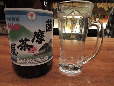 薩摩茶屋(湯割り)(600円)