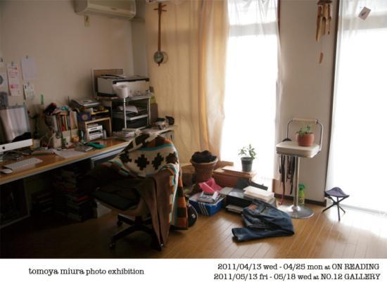 20110328031524_convert_20110401195342.jpg