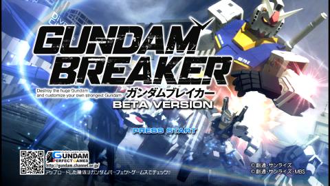 gundam_braker_op