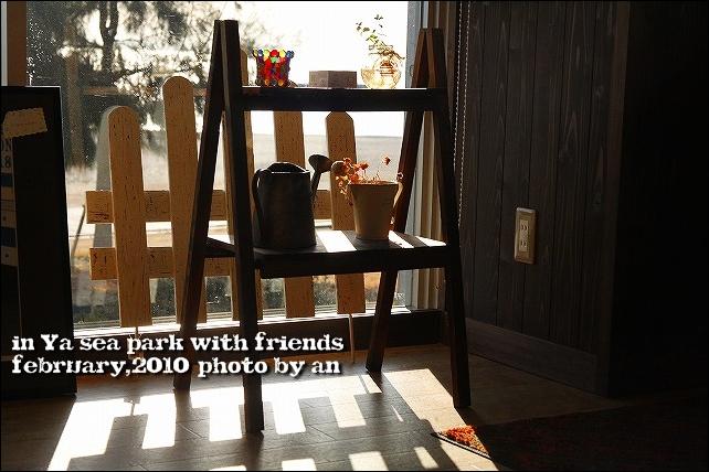 20100207_4626.jpg