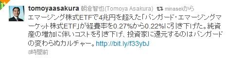 モーニングスター朝倉氏のツイート