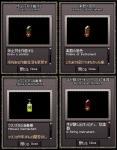 発掘手帳の成果(・w・