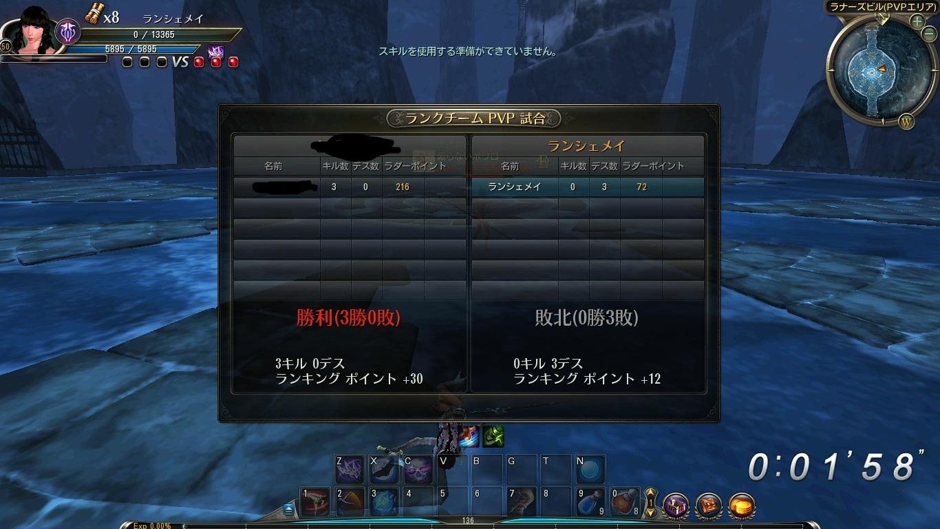 2011_10_10 03_51_55