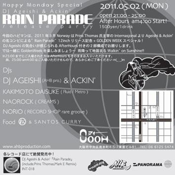 RainParade_Ura.jpg