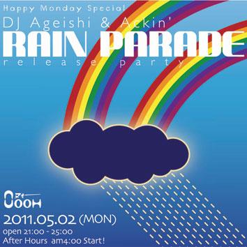RainParade_omote.jpg