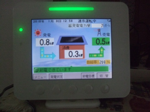 2010_01095gatu0001.jpg