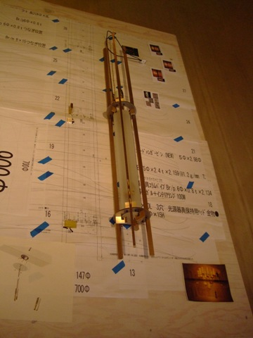 2010_02205gatu0013.jpg