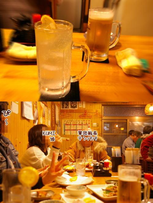 10-02 宴会 2