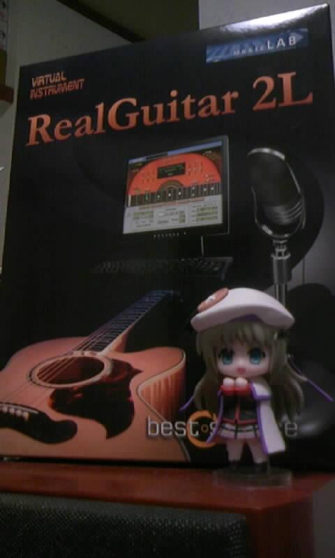 RealGuitar2L
