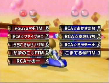 RCA vs FTMバトル1