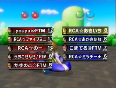 RCA vs FTMバトル2