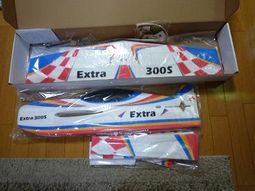 extra300-new.jpg