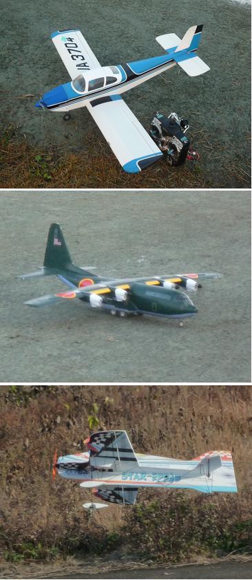 flight1128.jpg