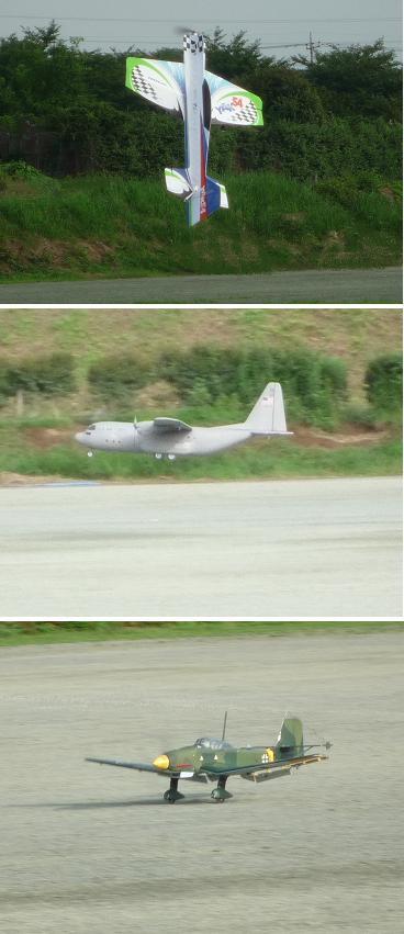 flight220718.jpg