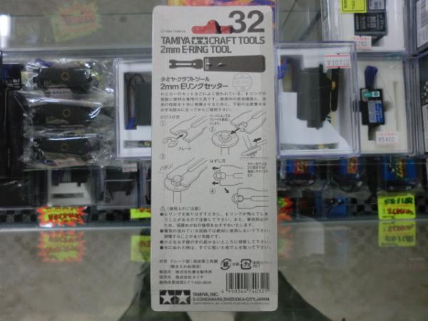 2_convert_20101108233442.jpg