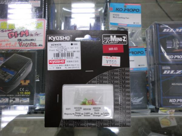 3CIMG1218_convert_20101211002412.jpg