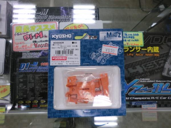 4_convert_20101101224719.jpg