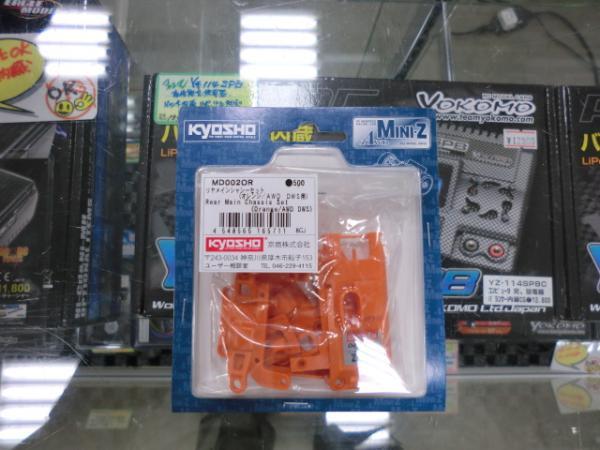 5_convert_20101101224742.jpg