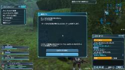 PSO2FINAL_ほりさんとの最後の旅03