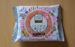 苺とレアチーズ01