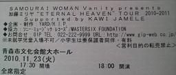 P1010239-1.jpg