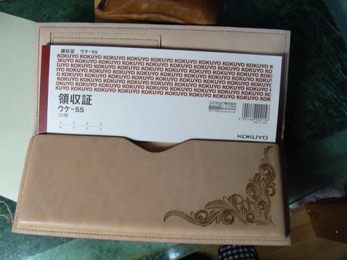 001_convert_20100203220644.jpg