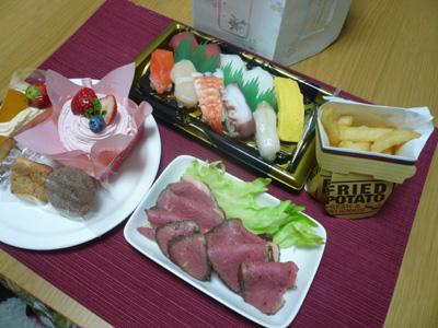 aikos-blog400assyuku.jpg